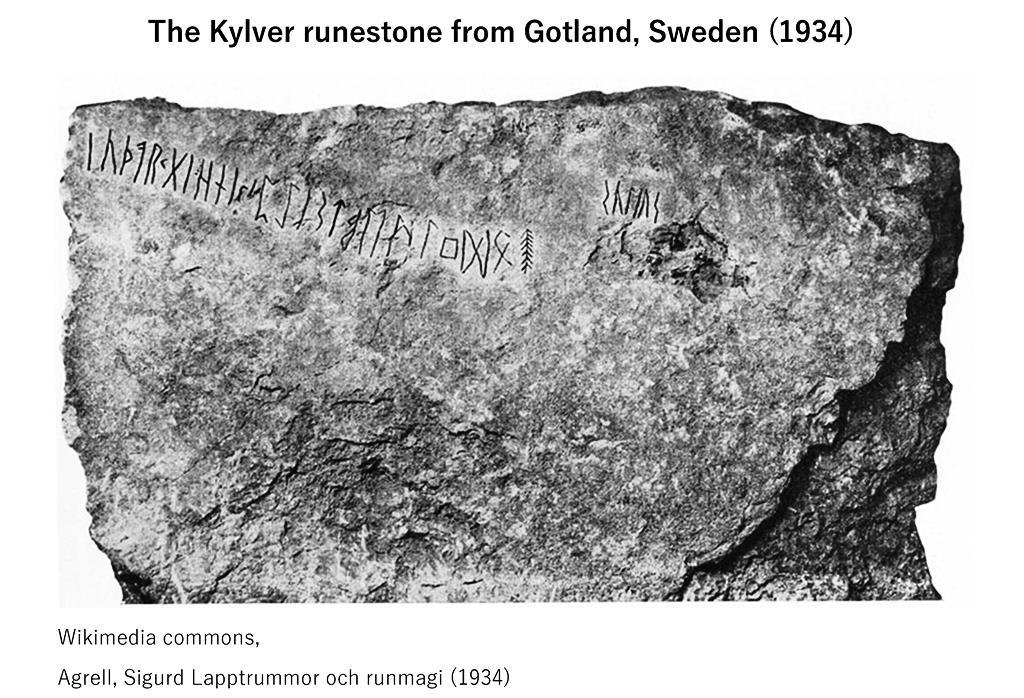 Kylver Stone, Gotland, Sweden, Elder, Futhark, Runes, Viking, Germanic