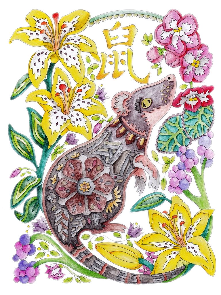 Rat, Year of the, Chinese, Zodiac, Fauna, Animal, Art, Design, Free, Wallpaper, hand colored, hand coloured, Background, Download, Mobile, Desktop