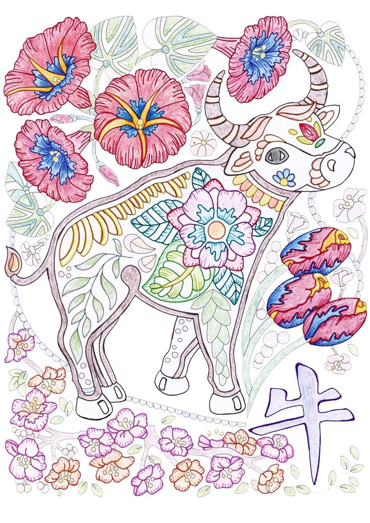 Ox, Year of the, Chinese, Zodiac, Fauna, Animal, Art, Design, Free, Wallpaper, hand colored, hand coloured, Background, Download, Mobile, Desktop